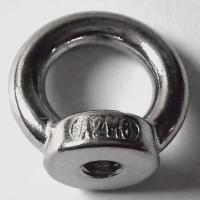 DIN 582 A2 Ringmuttern (gegossen) M12, BOX 10 Stück